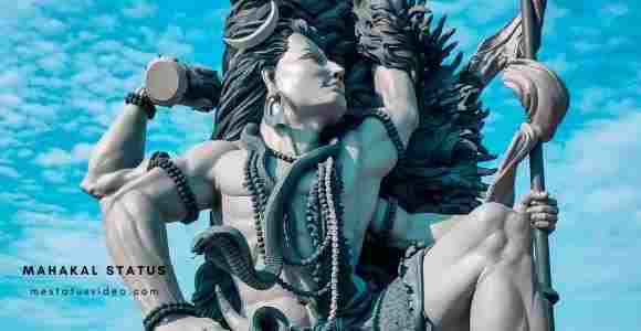 mahakal status video download