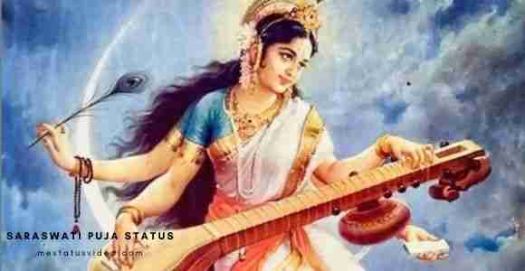 saraswati puja status in hindi