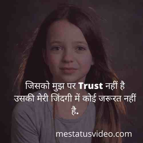 attitude-quotes-in-hindi-for-girls